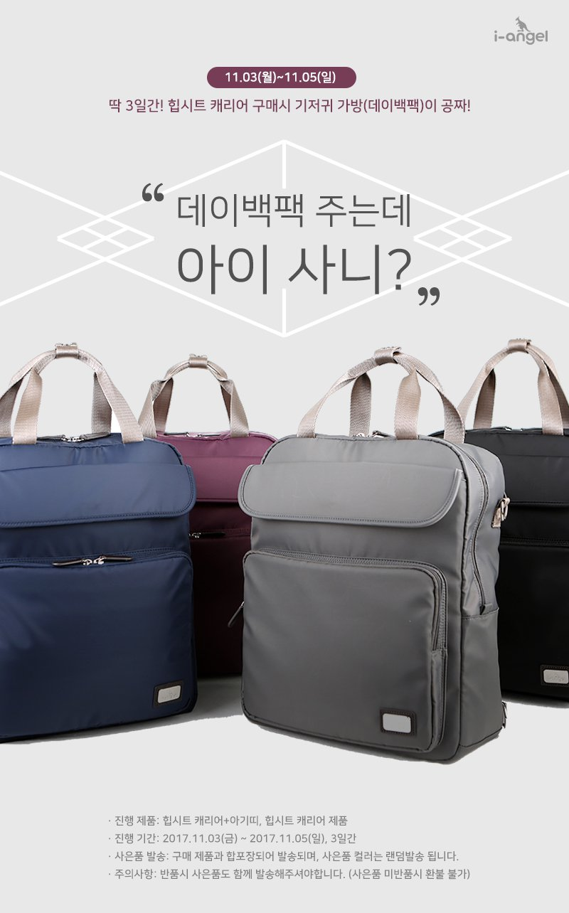 201710_daybackpack_event_2.jpg