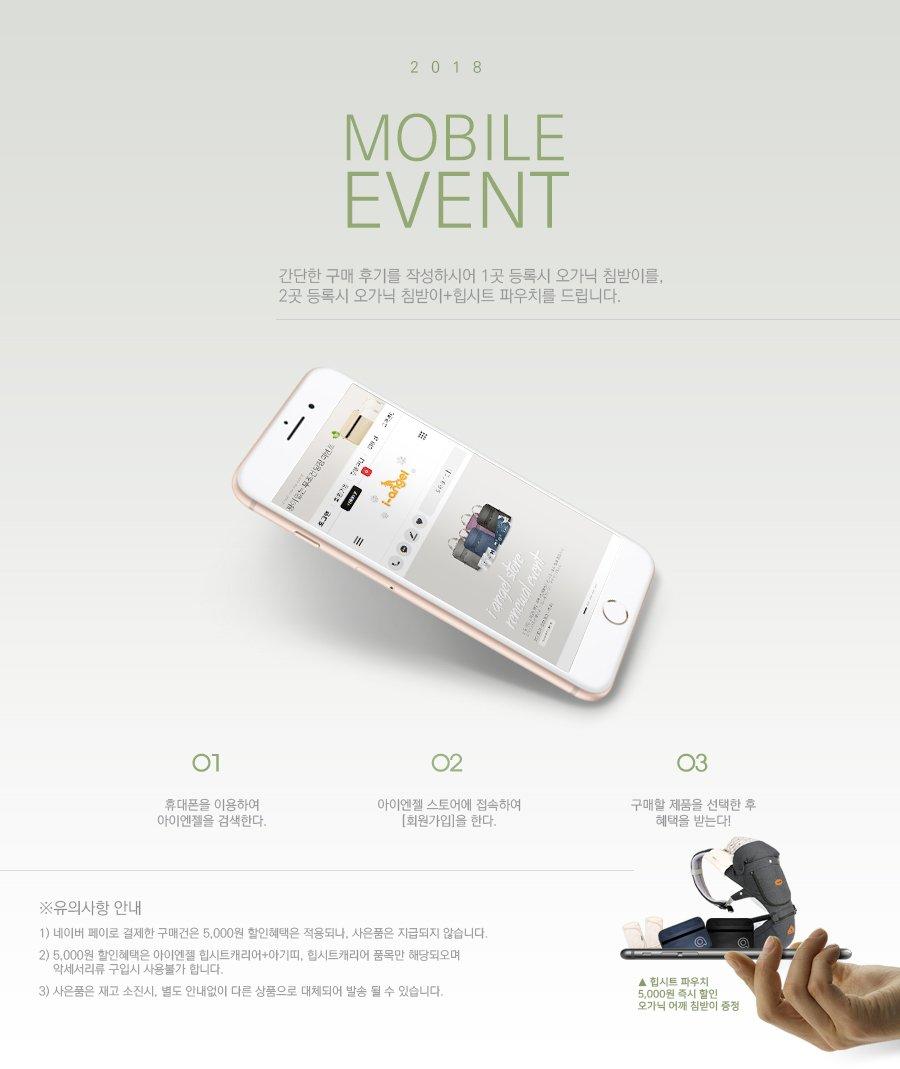 20180201_mobile.jpg