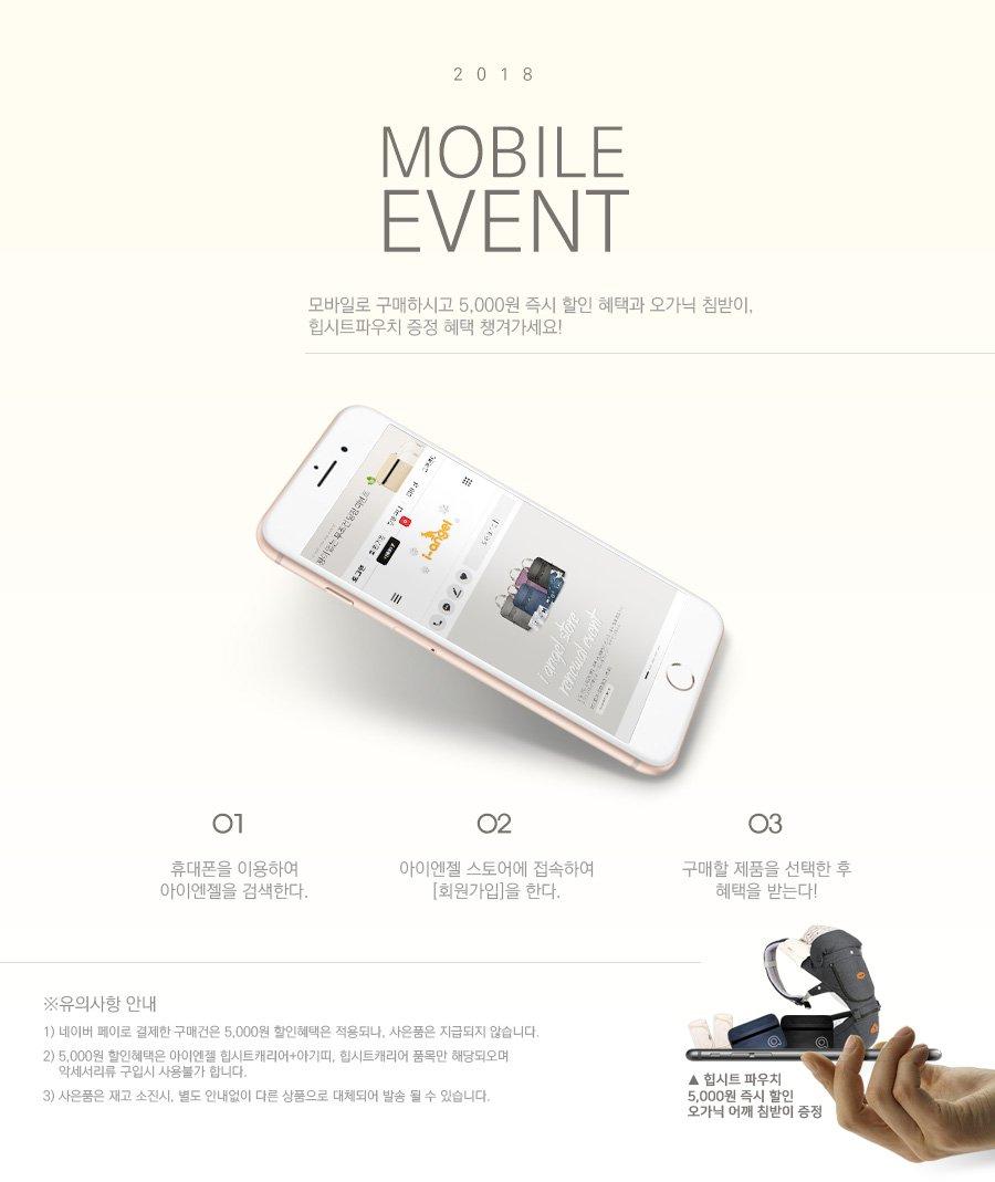 20180401_mobile.jpg