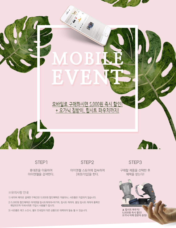 20180601_mobile.jpg