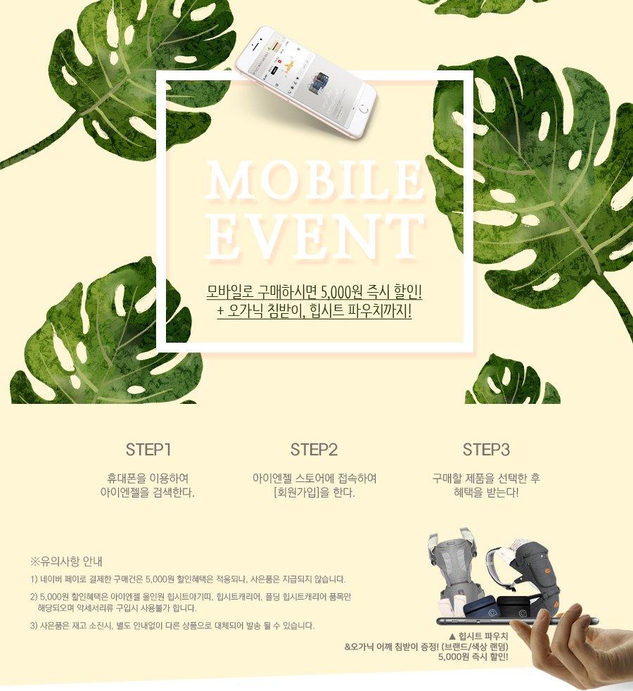 20180701_mobile.jpg