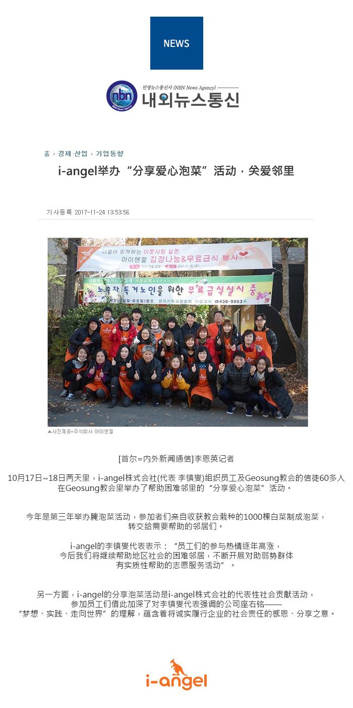 20171124_cn.png