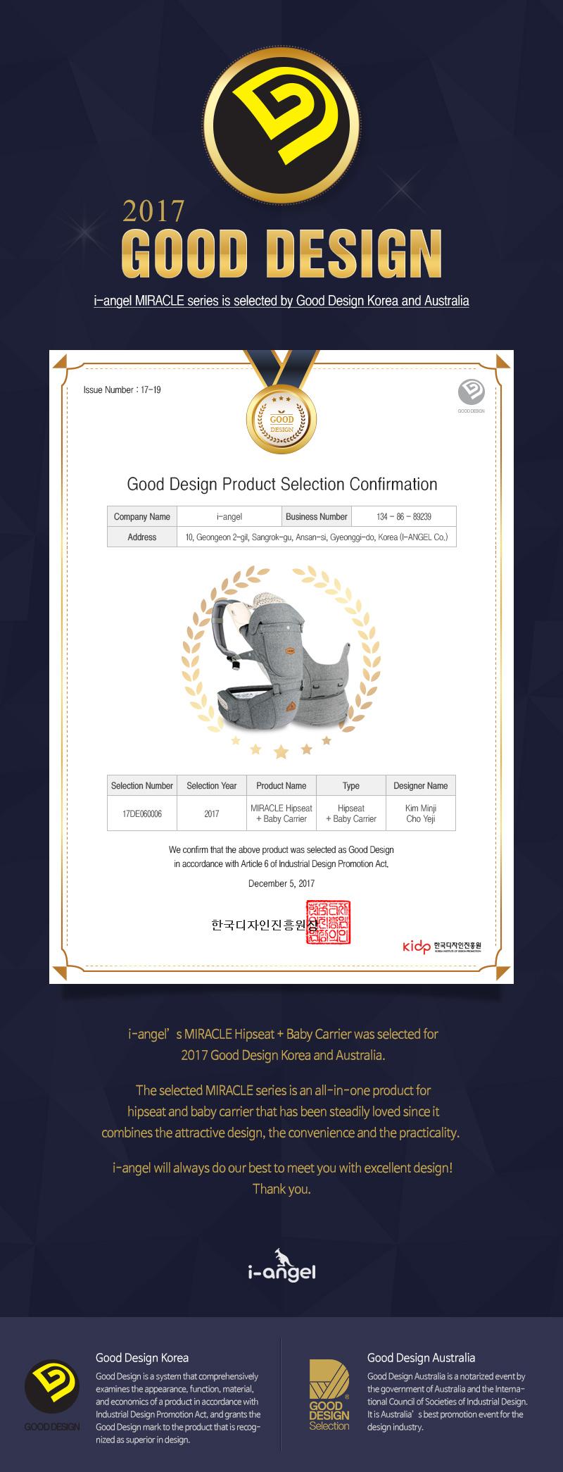 20171207_gooddesign_en.jpg