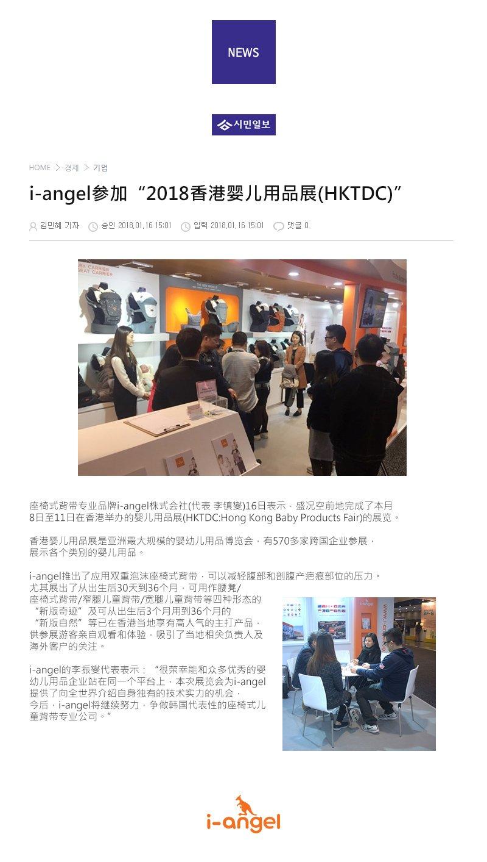 20180117_cn.jpg