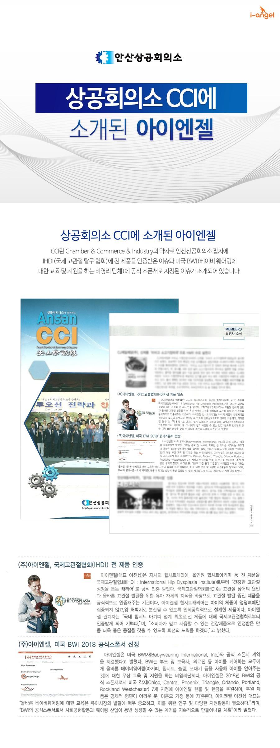 20180709_News.jpg