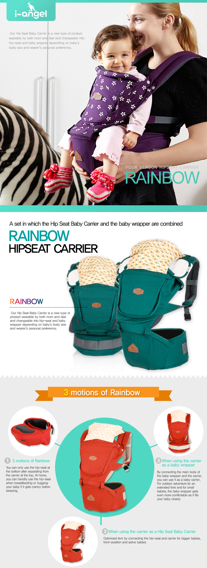 I Angel Rainbow Hipseat Baby Carrier Ohmykids Org